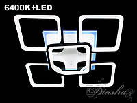 Припотолочная люстра для спальни с ночником 8060/4+1BK LED