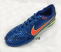 Сороконожки Nike MERCURIAL X GS7 Р. 31-36 (синие)