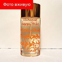 100 ml Clinique Happy To Be. Eau de Parfum | Парфюмированная вода Хеппи Ту Би 100мл