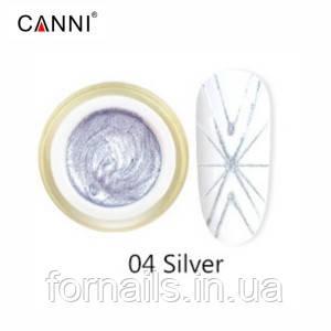 Гель-паутинка Canni №4, серебро | 3D Embossing gel , 8 мл