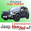 Фаркоп Jeep Patriot (прицепное Джип Патриот)