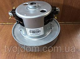Двигатель для пылесоса PW1400W (VC07W24-SX)