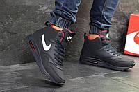 Кроссовки мужские зимние Nike Air Max 87 кожаные повседневные удобные стильные высокие (синие), ТОП-реплика, фото 1