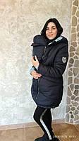 КІЛЬКІСТЬ ОБМЕЖЕНА!!!!!! Куртка зимова для вагітних (Куртка зимняя для беременных) PS_темносиня