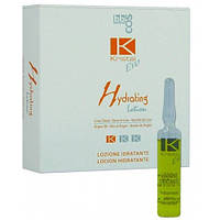 Увлажняющий лосьон для волос в ампулах BBcos Kristal Evo Hydrating Lotion