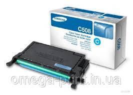 Картридж SAMSUNG CLP-620, (CLT-C508S), синий