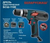 Шуруповерт сетевой Беларусмаш БСШ-1100 (дрель электрическая)