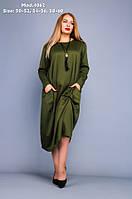 Женское свободное платье в стиле «бохо»(р.50-60)