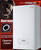 Настенный газовый котел Protherm Пантера 25 KTV турбо