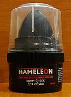 Крем для обуви Hameleon