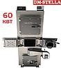 Пиролизный котел с пеллетной горелкой 60 кВт DM-STELLA