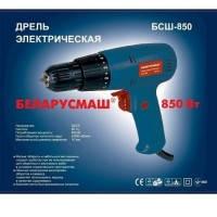 Шуруповерт сетевой Беларусмаш БСШ-850 (дрель электрическая)
