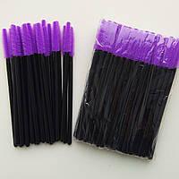 Силиконовые щетки 50 шт, Фиолетовые