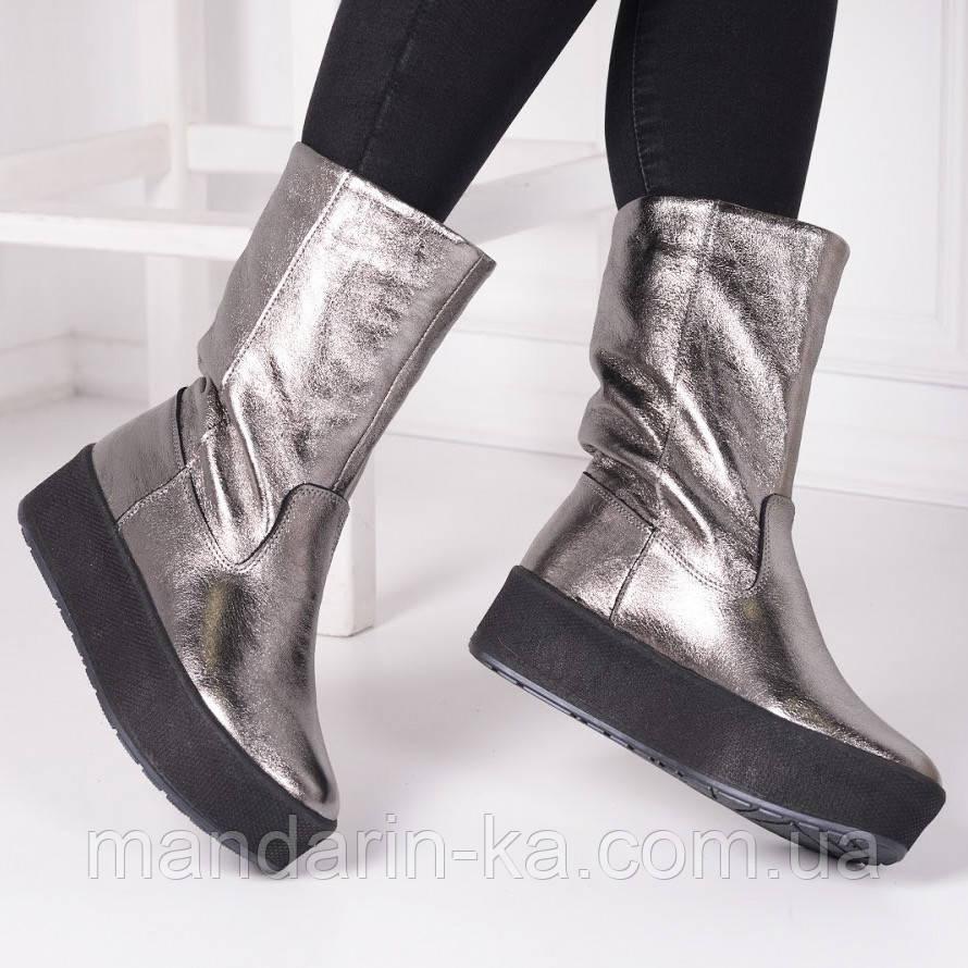 Женские  зимние  ботинки  серебро натуральная  кожа