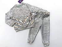 Модный серебристый костюм Cichlid на 1, 2, 3, 4 года
