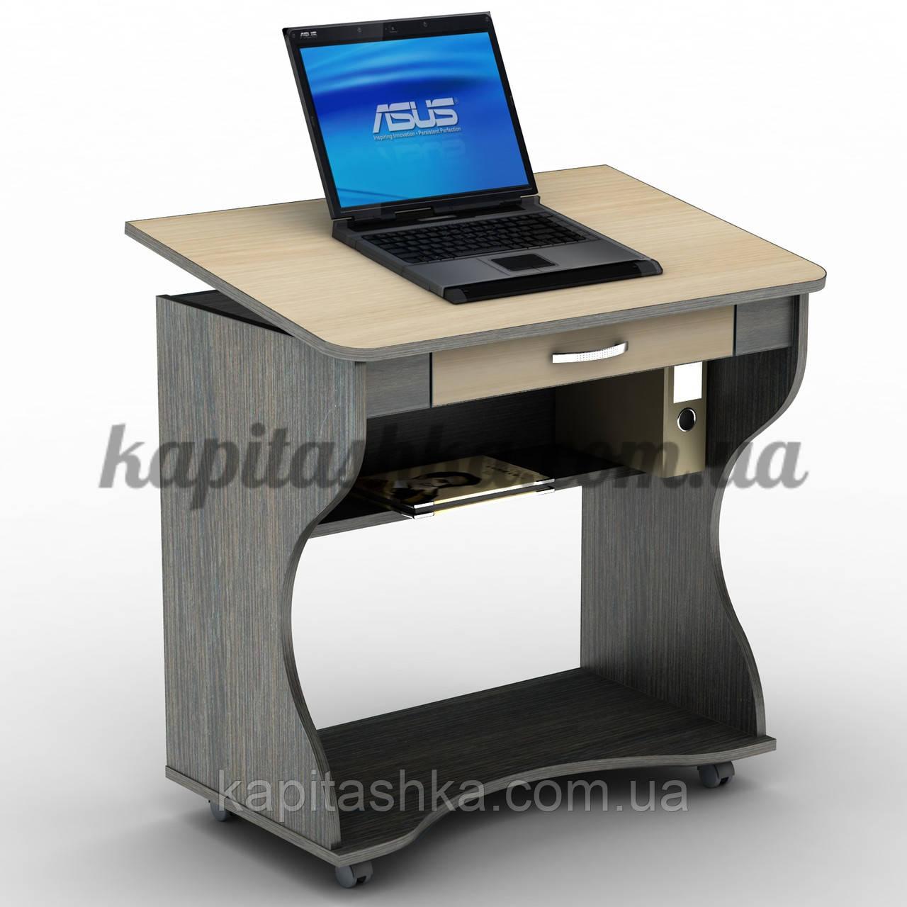 """Стіл комп'ютерний для ноутбука СУ-1к (серія """"Універсал"""")"""