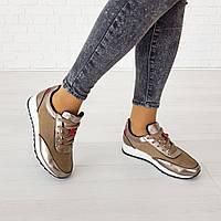 Кроссовки из натурального нубука с шерстью коричневые (О-849), фото 1