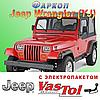 Фаркоп Jeep Wrangler (прицепное Джип Вранглер)
