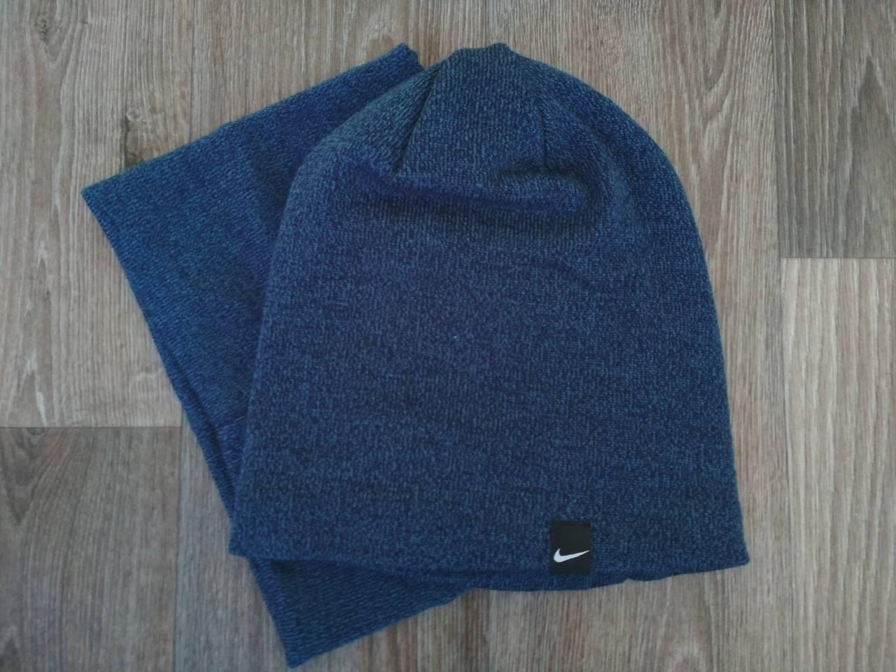 Спортивная шапка синяя Nike + горловик (бафф) реплика