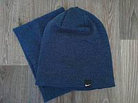 Спортивная шапка синяя Nike + горловик (бафф) реплика, фото 1