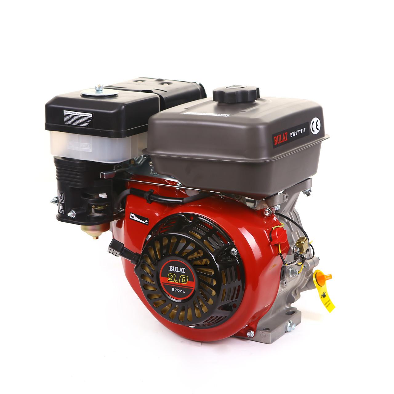Двигатель бензиновый БУЛАТ BW177F-Т + БЕСПЛАТНАЯ ДОСТАВКА ПО УКРАИНЕ