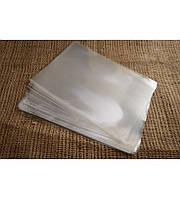 Пакет полипропиленовый для пряников (10,5*20 см) 100 шт.
