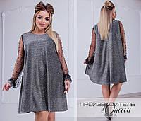 Красивое Серое Платье — Купить Недорого у Проверенных Продавцов на ... 726148e251ab2