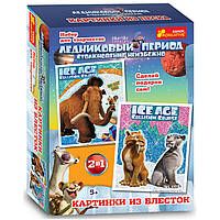 Набор для творчества Creative 2051 Картинка из блесток. Ледниковый период 13177014Р