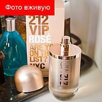 80 ml Carolina Herrera 212 VIP Rose. Eau de Parfum   Парфюмированная вода Каролина Герера Вип Роуз 80 мл
