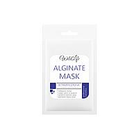 Альгинатная маска витаминизирующая с экстрактом черной смородины 25 г. WildLife