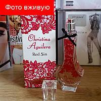Christina Aguilera Red Sin. Eau de Parfume 100 ml | Парфюмированная вода Кристина Агилера Ред Син 100 мл