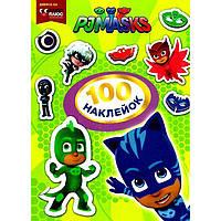 Наклейки детские Перо PJ Masks 100шт (зеленая) 712726з