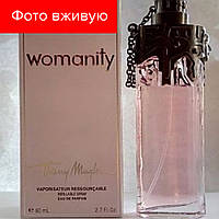 Thierry Mugler Womanity. Eau de Parfum 80 ml | Парфюмированная Вода Тьерре Мюглер Вуманити 80 мл ЛИЦЕНЗИЯ ОАЭ