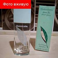 Elizabeth Arden Green Tea. Eau de Parfum 100 ml   Парфюмированная вода Элизабет Арден Грин Ти 100 мл