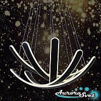 Люстра подвесная AuroraSvet 023. LED светильник люстра. Светодиодный светильник люстра.