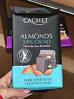 Шоколад CACHET, чорний 54% з мигдалем, 300г