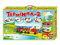 """Детский конструктор (121 деталь) пластмасса """"Терминал 2 Технок"""""""