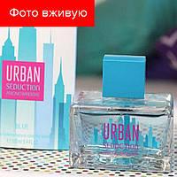 Antonio Banderas Urban Seduction Blue for Women.  Eau de Toilette 100 ml Туалетная вода Блю Седакшн 100мл