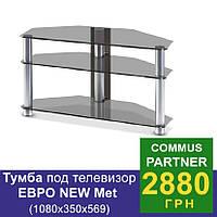 Тумба из стекла под телевизор Commus Евро New Met (1080х350х569)