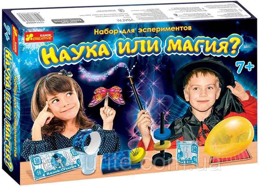 Набор для экспериментов Ranok-Creative Наука или магия (268269)