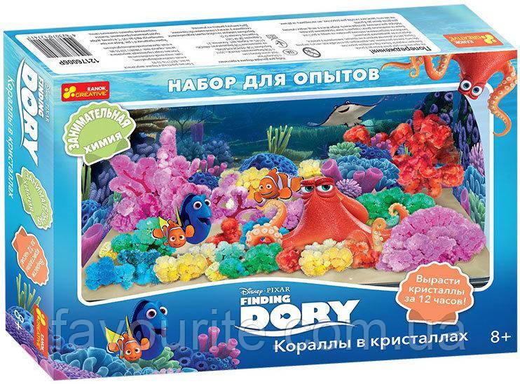 Набор для экспериментов Ranok-Creative Кораллы в кристалах Рибка Дори (267073)