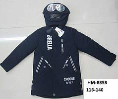 Куртка зимняя детская для мальчика на холлофайбере,р.122-146
