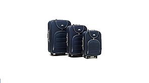 Набор чемоданов Suitcase