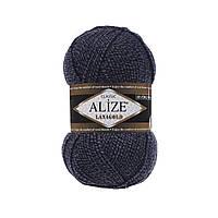 Пряжа для вязания Alize Lanagold DUE 901 (Ализе Лана голд)