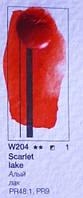 Краска акварельная Pinax 15мл Алый лак Ser.1 - W204