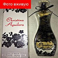 75 ml Christina Aguilera. Eau de Parfum | Парфюмированная вода Кристина Агилера 75 мл
