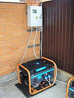 Подключение генераторов Q-Power под навесом во дворе 1