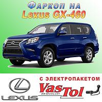 Фаркоп Lexus GX 460, фото 1