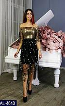 Коктейльное платье AL-4640