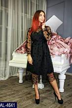 Коктейльное платье AL-4641